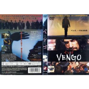 VENGO ベンゴ [字幕]|中古DVD|disk-kazu-saito