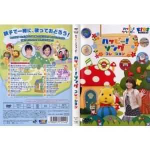 ハッピー!クラッピー ハッピー!ソング コレクション|中古DVD|disk-kazu-saito