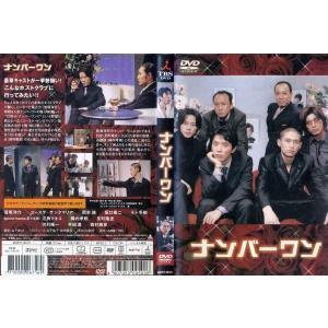 ナンバーワン|中古DVD|disk-kazu-saito