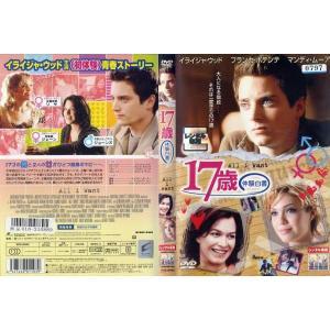 17歳 体験白書 [字幕]|中古DVD|disk-kazu-saito