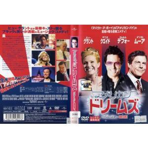 アメリカン・ドリームズ|中古DVD|disk-kazu-saito