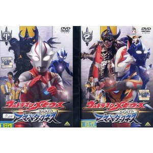 ウルトラマンメビウス外伝 アーマードダークネス 1〜2 (全2枚)(全巻セットDVD)|中古DVD|disk-kazu-saito