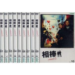 相棒 シーズン3 1〜10 (全10枚)(全巻セットDVD)|中古DVD|disk-kazu-saito