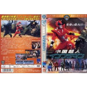 中国超人インフラマン [字幕]|中古DVD|disk-kazu-saito