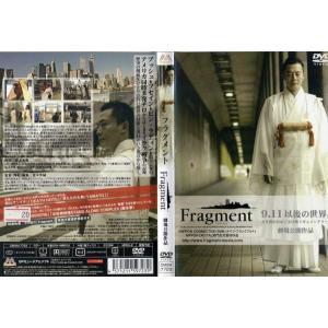 フラグメント Fragment|中古DVD|disk-kazu-saito