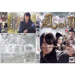 風の国 ノーカット完全版 第6巻|中古DVD|disk-kazu-saito