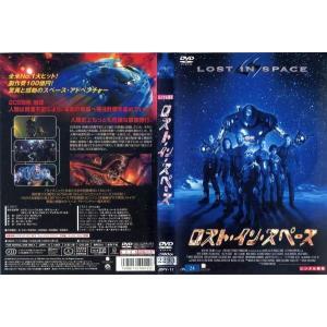 ロスト・イン・スペース|中古DVD|disk-kazu-saito