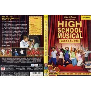 ハイスクール・ミュージカル HIGH SCHOOL MUSICAL|中古DVD|disk-kazu-saito