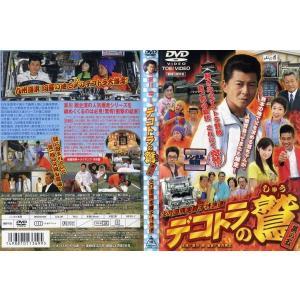 デコトラの鷲(しゅう) 其の五 火の国熊本親子特急便|中古DVD|disk-kazu-saito