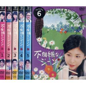 不機嫌なジーン 1〜6 (全6枚)(全巻セットDVD)|中古DVD|disk-kazu-saito