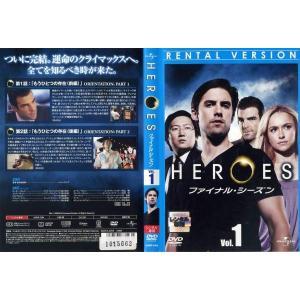 HEROES ヒーローズ ファイナルシーズン VOL.1|中古DVD|disk-kazu-saito