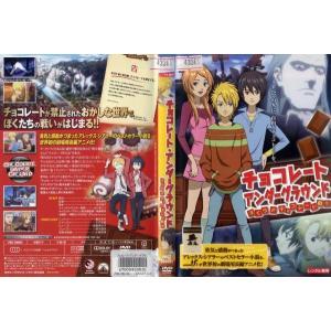 チョコレート・アンダーグラウンド ぼくらのチョコレート戦争|中古DVD|disk-kazu-saito