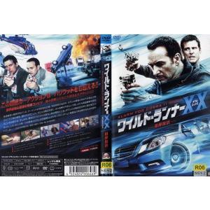 ワイルド・ランナーXX 相棒復活 [字幕]|中古DVD|disk-kazu-saito