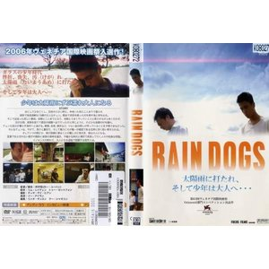 RAIN DOGS レイン・ドッグス [字幕]|中古DVD|disk-kazu-saito