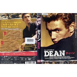 ディーン DEAN [ジェームズ・フランコ]|中古DVD|disk-kazu-saito