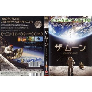 ザ・ムーン IN THE SHADOW OF THE MOON|中古DVD|disk-kazu-saito