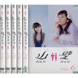山おんな壁おんな 1〜6 (全6枚)(全巻セットDVD) 中古DVD disk-kazu-saito