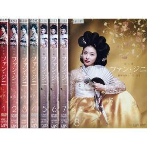 ファン ジニ HWANG JI NI 完全版 1〜8 (全8枚)(全巻セットDVD) [2006年]|中古DVD|disk-kazu-saito