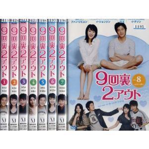 9回裏2アウト 1〜8 (全8枚)(全巻セットDVD) [字幕]|中古DVD|disk-kazu-saito