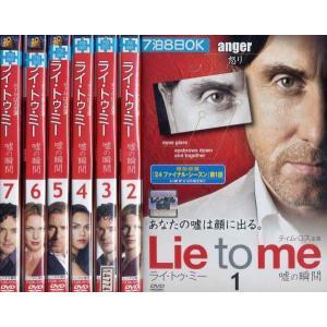 ライ・トゥ・ミー 嘘の瞬間 1〜7 (全7枚)(全巻セットDVD) 中古DVD disk-kazu-saito