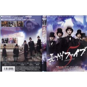 長州ファイブ chosyu five|中古DVD|disk-kazu-saito
