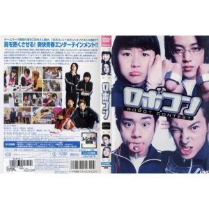 ロボコン ROBOT CONTEST|中古DVD|disk-kazu-saito
