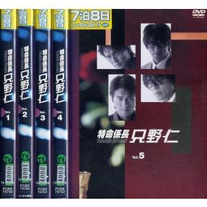 特命係長 只野仁 ファーストシーズン 1〜5 (全5枚)(全巻セットDVD) 中古DVD disk-kazu-saito