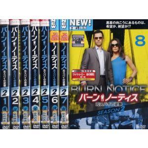 バーン・ノーティス 元スパイの逆襲 シーズン2 1〜8 (全8枚)(全巻セットDVD)|中古DVD|disk-kazu-saito