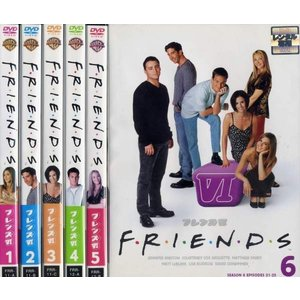 FRIENDS フレンズ シーズン6 1〜6 (全6枚)(全巻セットDVD)|中古DVD|disk-kazu-saito