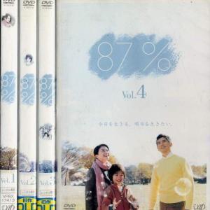 87% 1〜4 (全4枚)(全巻セットDVD)|中古DVD|disk-kazu-saito