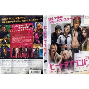 ヒートアイランド HEAT ISLAND 中古DVD disk-kazu-saito