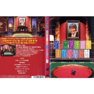 ジュニア千原のすべらない話|中古DVD|disk-kazu-saito