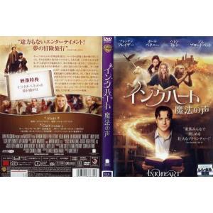 インクハート 魔法の声|中古DVD|disk-kazu-saito