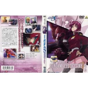 機動戦士ガンダムSEED DESTINY 第2巻|中古DVD|disk-kazu-saito