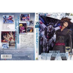 機動戦士ガンダムSEED DESTINY 第7巻|中古DVD|disk-kazu-saito