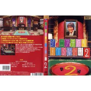 ジュニア千原のすべらない話2|中古DVD|disk-kazu-saito