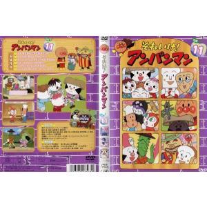 それいけ!アンパンマン '02 第11巻|中古DVD|disk-kazu-saito