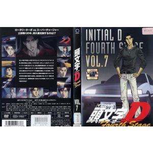 頭文字D Fourth Stage VOL.7|中古DVD|disk-kazu-saito
