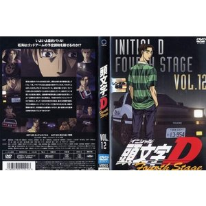 頭文字D Fourth Stage VOL.12|中古DVD|disk-kazu-saito