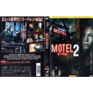 モーテル2|中古DVD|disk-kazu-saito