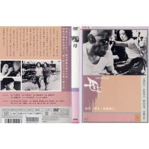 母 (1963年) [乙羽信子] 中古DVD disk-kazu-saito