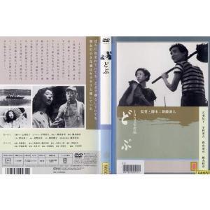 どぶ [乙羽信子] 中古DVD disk-kazu-saito