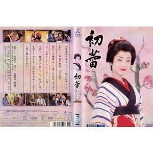 初蕾 [宮沢りえ]|中古DVD|disk-kazu-saito