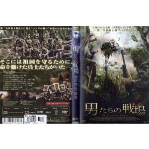 男たちの戦場 [字幕]|中古DVD|disk-kazu-saito