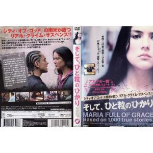 そして、ひと粒のひかり [字幕]|中古DVD|disk-kazu-saito