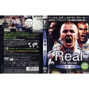 レアル ザ・ムービー|中古DVD|disk-kazu-saito