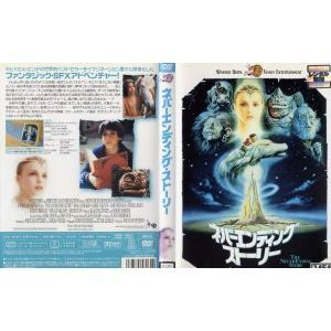 ネバーエンディング・ストーリー |中古DVD|disk-kazu-saito