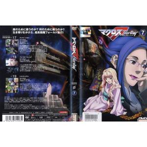 マクロスF 第7巻|中古DVD|disk-kazu-saito