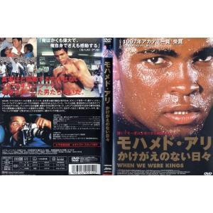 モハメド・アリ かけがえのない日々 |中古DVD|disk-kazu-saito
