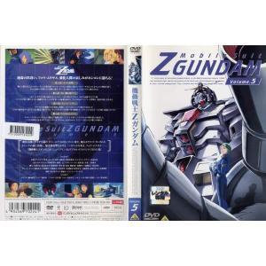 機動戦士Zガンダム Vol.5|中古DVD|disk-kazu-saito